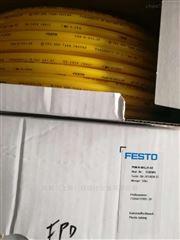 PUN-H-8X1,25-GE德国FESTO高弹塑料气管558301特价出售