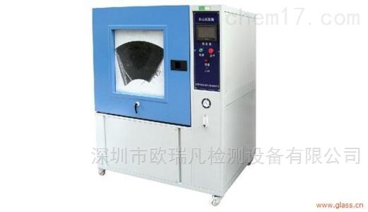ORF-SC255-产品模拟沙尘试验箱
