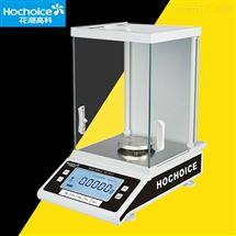 HC系列电子天平0.1mg