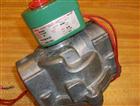 ASCO阿托斯电磁阀专业提供