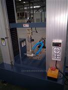 前叉吸收能量试验机