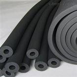 橡塑管 发泡橡塑保温管质量保证