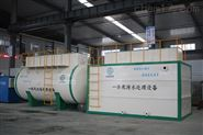 浙江台州MBR一体化污水处理设备厂家直销