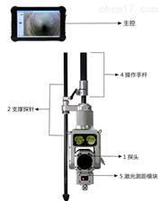 QV管道潜望镜检测