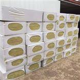 荆州铝箔贴面岩棉板销售