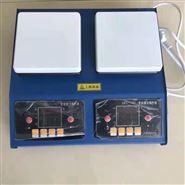 ZNCL-BS多联智能加热磁力搅拌器(加热板)