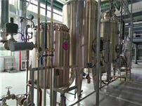 二手薄膜蒸发器供应信息