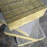 日喀则硬质岩棉板优点