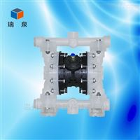 QBY3-10S塑料气动隔膜泵