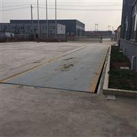 SCS姜堰市电子地磅维修。电子汽车衡维修)移位