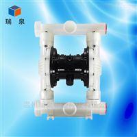 QBY3-25~32~40S工程塑料气动隔膜泵