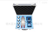 MJBC-100系列手持式多参数水质检测仪