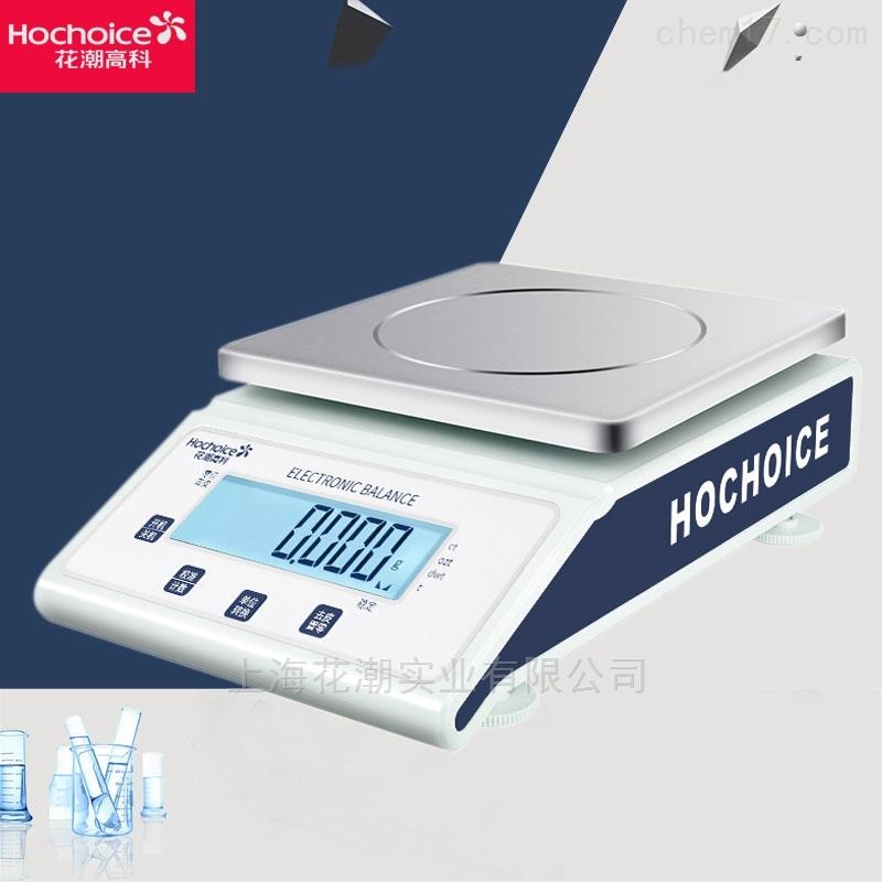 電子天平應變式傳感器0.01g百分位5kg方盤