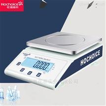 电子天平应变式传感器0.01g百分位5kg方盘