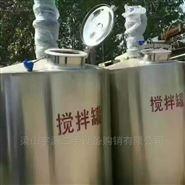 小型搅拌罐厂家