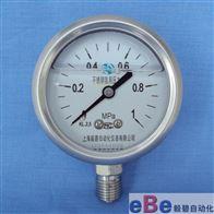 YA-100BFZ不锈钢耐震氨压力表