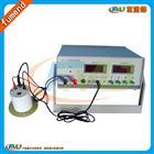 TS-1温度传感器特性实验仪
