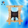 耐腐蚀氟塑料气动隔膜泵