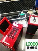 綜合大氣治理條例 污染源監測煙氣分析儀