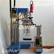 实验室真空乳化机/试验真空搅拌混合反应釜