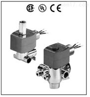 8317 8321系列原装进口美国ASCO 快速排气电磁阀
