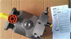派克PARKER柱塞泵PV型价格