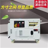 12千瓦静音柴油发电机建筑工程用