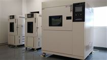 PL-150寶雞高低溫循環試驗箱生產廠家
