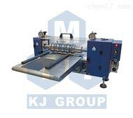 MSK-CSE-300电动分条机
