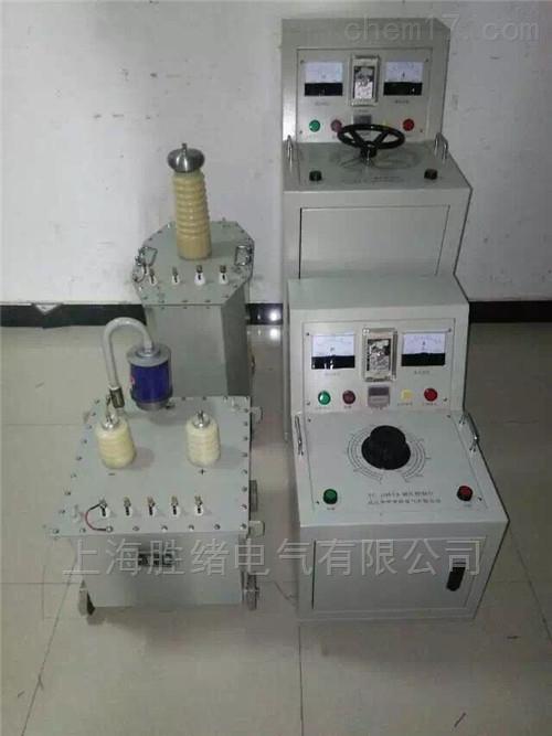 YHTB-5KVA/50KV试验变压器