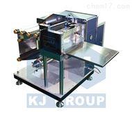 MSK-520自动裁片机