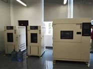 武汉双85超低温高低温试验箱