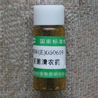 百菌清农药纯度标准物质—化工