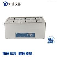 实验室用控温水浴箱   水浴锅