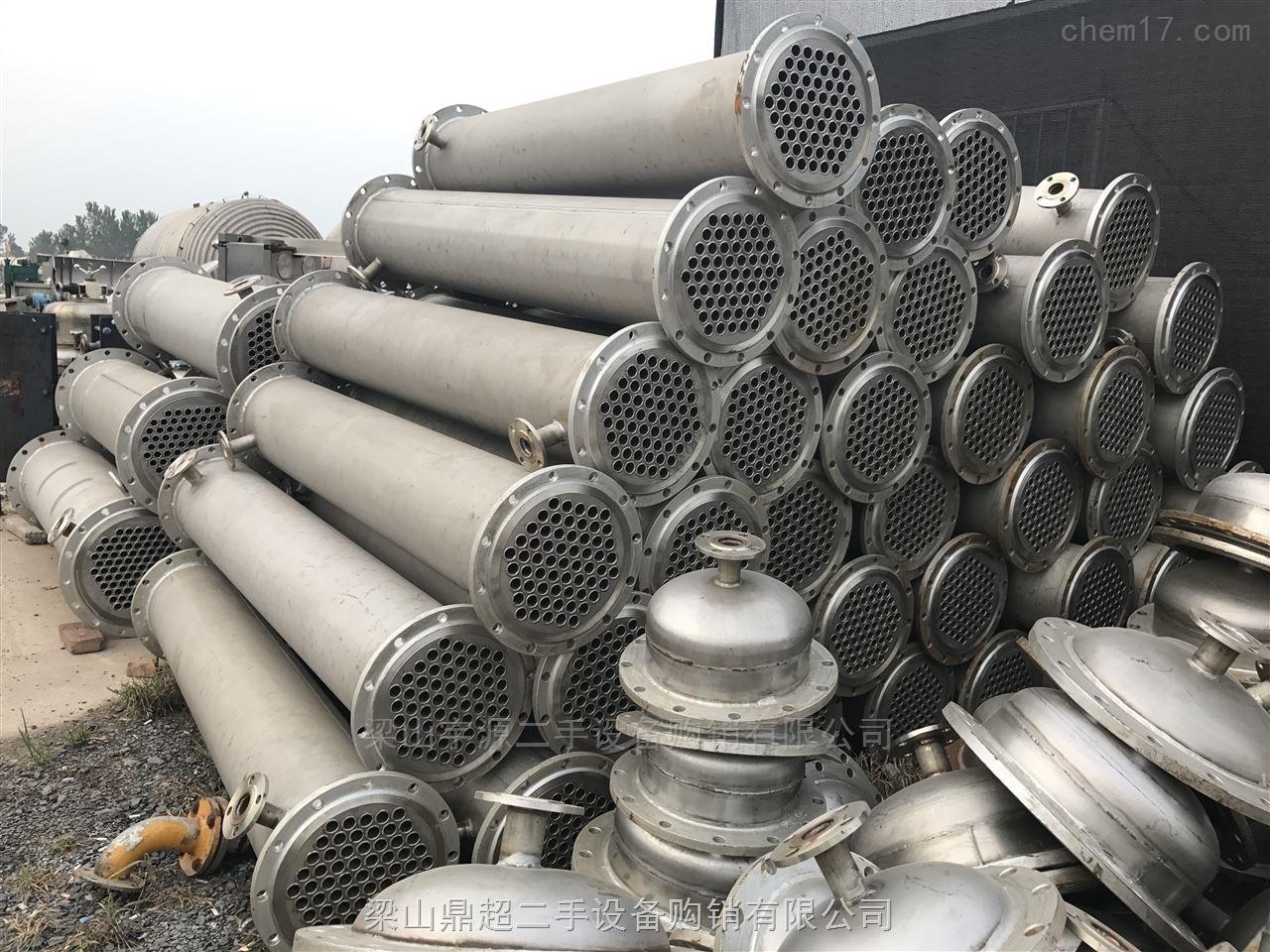 供应二手不锈钢列管冷凝器