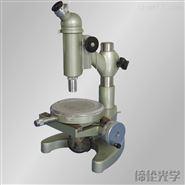 15J測量顯微鏡 刻線距離測量儀