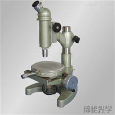 15J狹縫寬度測量顯微鏡(刻線距離測量儀)