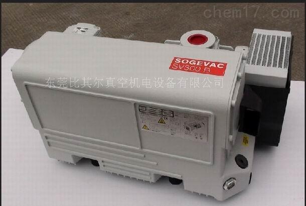 Leybold萊寶真空泵SV300B現貨銷售