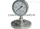 YTP-150-ML隔膜压力表0-0.25Mpa