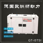 15kw车载柴油发电机