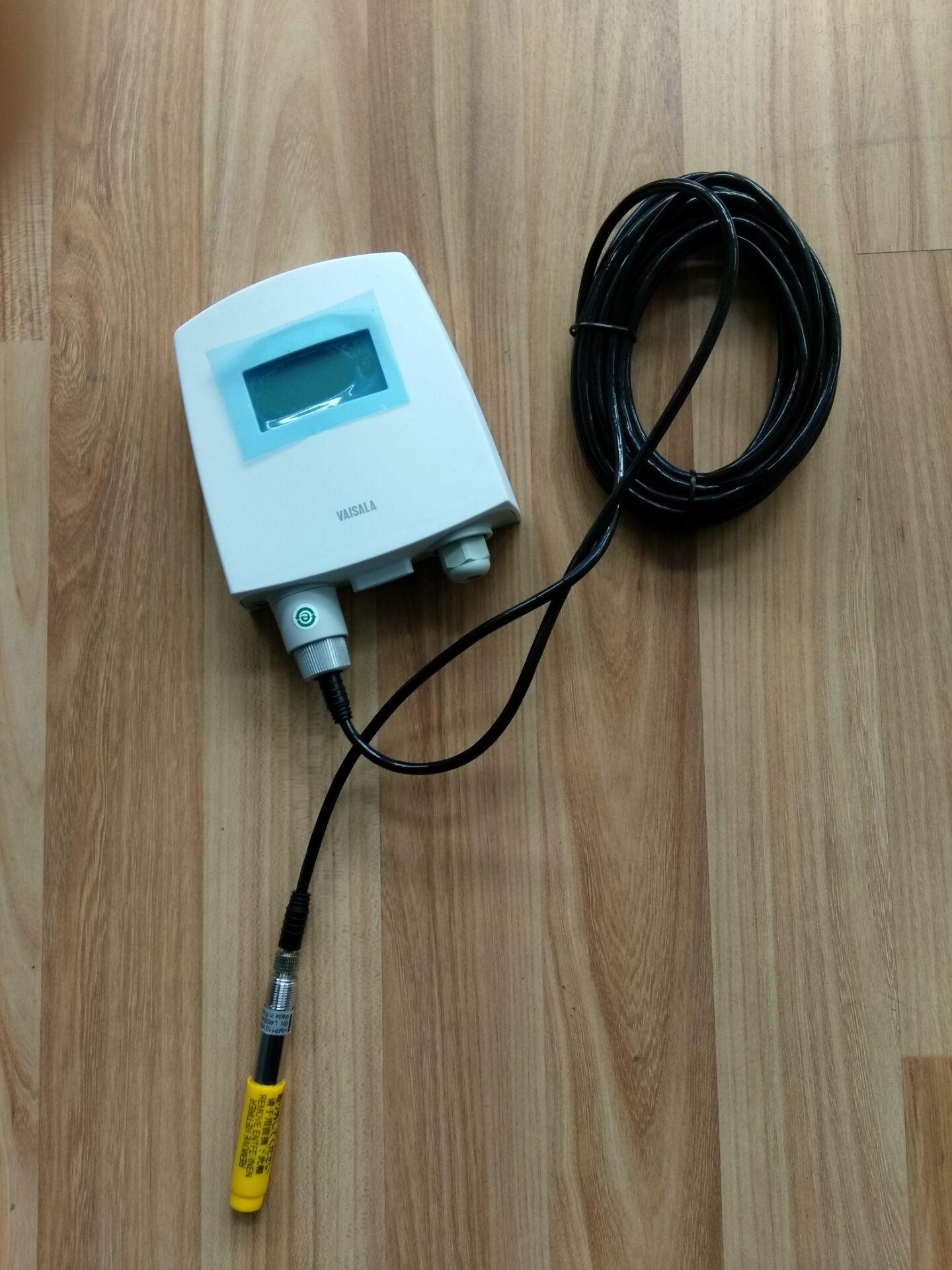 上海康晨希提供VAISALA温湿度变送器