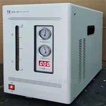 氢空气体发生器