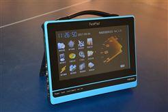 MHL-870电能质量测试测试仪