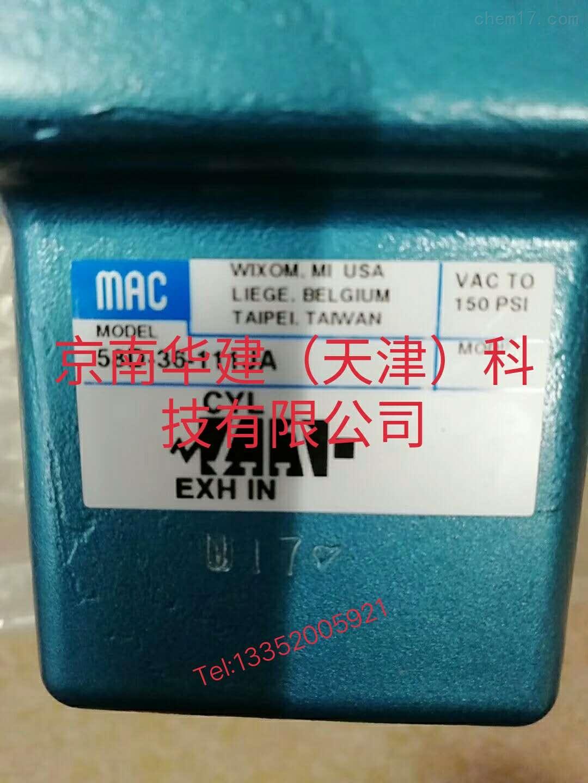美国MAC电磁阀价格优势