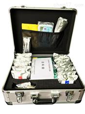 常見傳染病微生物因子應急快速診斷箱