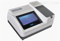 氨氮快速检测方法