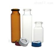 鉗口頂空進樣瓶20ml 頂空瓶鋁蓋密封墊