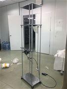 低压开关柜机械碰撞试验台