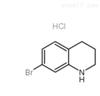药物小分子Cas号:114744-51-3原料药 化学品 仅科研