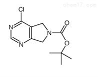 化学品Cas号:1053657-15-0药物小分子医药中间体